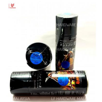 58** FLOURESCENT BLUE SAMURAI SPRAY PAINT 400ML